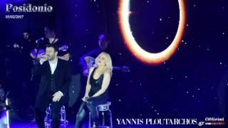 Γιάννης Πλούταρχος - Πόσο ωραία μάτια έχεις @ Posidonio 03/02/2017