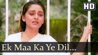 Ek Maa Ka Ye Dil (HD) - Aulad Song - Jayapradha - Jeetendra - Emotional Old Hindi Song width=