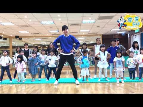 108大會舞示範帶2 - YouTube