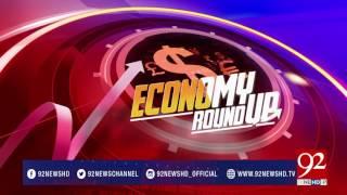 Economy Roundup 23-04-2017 - 92NewsHDPlus