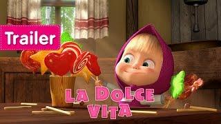 Masha e o Urso - La Dolce Vita! (Trailer)