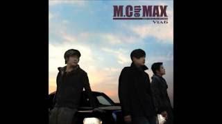Mc The Max-한숨