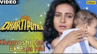 Khamoshi Hai Ek Baja Hai Full Video Song | Dhartiputra | Best Hindi Songs | 90's Bollywood Songs width=