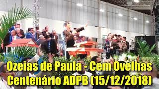 Ozeias de Paula - Cem Ovelhas - Centenário ADPB (15/12/2018)