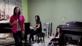 周杰倫 Jay Chou 【一点点 A Little Bit】翻唱 Cover by Carolline