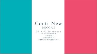 【クロスフェード】DECO*27 -4th Album 『Conti New』 CrossFade