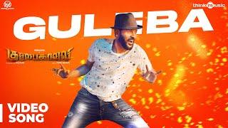 Gulaebaghavali   Guleba Full Video Song   4K   Kalyaan   Prabhu Deva, Hansika   Vivek Mervin width=