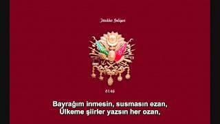 Osmanlı Mehter Marşı - Türkler Geliyor