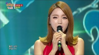 【TVPP】Hong Jin Young - Cheer Up, 홍진영 - 산다는 건 @ Christmas Special, Show Music Core Live
