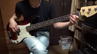 Rainbow-I Surrender-Bass cover