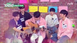 TWICE - Knock Knock Acoustic Ver.By 유회승 N.Flying  PRODUCE101