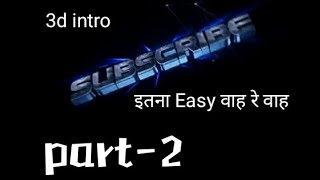 3d intro very easy in android