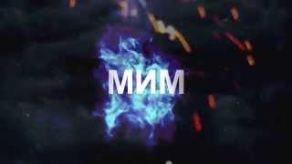 MMArtStudio - INTRO #1