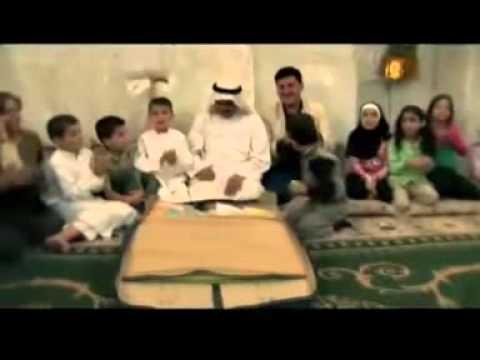 arapça güzel ilahi