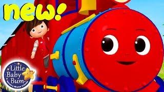 Choo Choo Train Song | BRAND NEW! | Little Baby Bum Nursery Rhymes & Kids Songs | Songs for Children