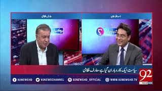 Nehal Hashmi is a good actor, he can earn money by acting skills - Arif Nizami- 08 March 2018 -