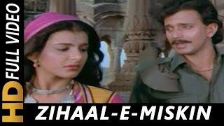 Zihale - ई Miskin | लता मंगेशकर, शब्बीर कुमार | गुलामी 1985 गीत | मिथुन चक्रवर्ती