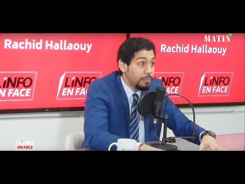Video : L'Info en Face avec Youssef Guerraoui Filali