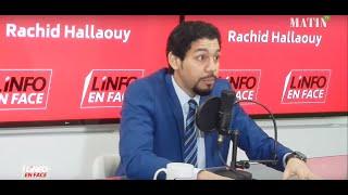 L'Info en Face avec Youssef Guerraoui Filali