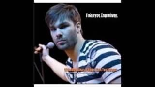 Giorgos Sampanis ft. Stereo Mike-Ti Na Mas Kanei H Nyxta