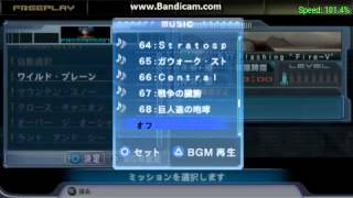 Macross Triangle Frontier PSP OST BGM#69
