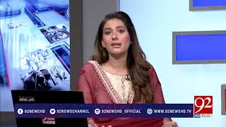 Night Edition :Why hasn't Nawaz's name been put on ECL-17 March 2018