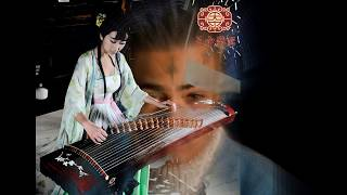 XXXTENTACION - changes ( with chinese Guzhen instrument )