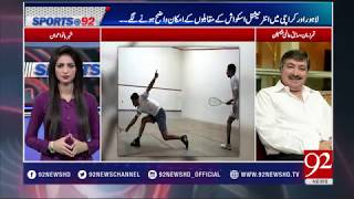 Sports At 92 - 09 March 2018 - 92NewsHDUK