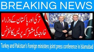 Turkey and Pakistan's Foreign ministers joint press conference in Islamabad | 14 Sep 2018 | 92NewsHD