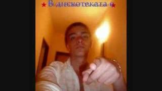 Krisko - Shtoto e maimuna lyrics