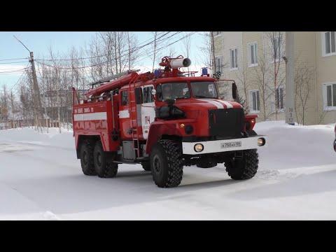 В отряде противопожарной службы по Красноселькупскому району подвели итоги непростого года.