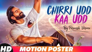 Motion Poster | Chirri Udd Kaa Udd | Parmish Verma | Releasing on 25th August 18 | Speed Records width=