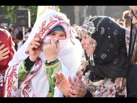 Video : Le Maroc célèbre le nouvel an Amazigh