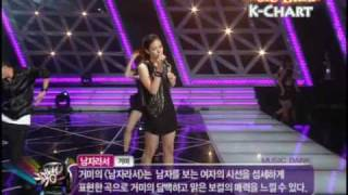 [K-Chart] #14. As a Man - Gummy (2010.5.14 / Music Bank)