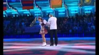 Посвящение Болгарии