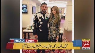 News Headlines   12:00 PM   27 May 2018   92NewsHD