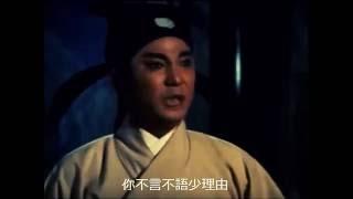 [紅梅閣] 隨風逐水流 - 蘇祥 / 趙雷