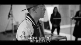감아(閉じて) - 로꼬(Loco) Feat. Crush [日本語字幕]