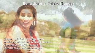 Fulako Thunga by Bunu Upreti Promo