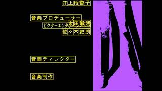 Cowboy Bebop Opening credits HD