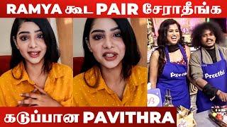 😡 'Easy-ஆ ஒருத்தர Judge பண்ணாதீங்க'- Pavithra Angry Reply! Cooku with Comali | Pugazh, Ramya | News