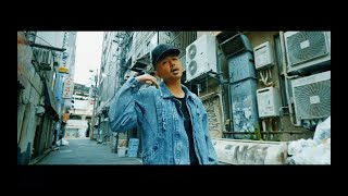 EGO / STAY FLY (Short ver.) - Official Video -