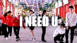 BTS(방탄소년단) _ I NEED U Dance Cover by DAZZLING from Taiwan