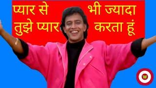 Pyar se bhi zyada tujhe pyar karta hoon*whatsapp status
