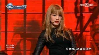 "[LIVE] CLC (씨엘씨) ""Hobgoblin"" (鬼怪)【中字+認人認聲】PW/中字"
