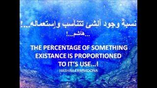 EXISTENCE OR الوجود