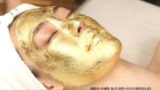 平價豪一次的黃金面膜 A.H.C Aesthetic Gold Manicure