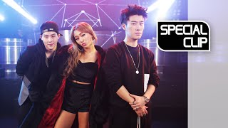 [Special Clip] San E(산이), Hyolyn(효린) _ Coach Me (Feat. JooHeon(주헌)) [ENG SUB]