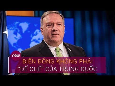 Ngoại trưởng Mỹ Biển Đông không phải đế chế của Trung Quốc | VTC Now