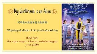 [INDO SUB] Li Zikai - Gravity Lyrics   My Girlfriend is an Alien OST